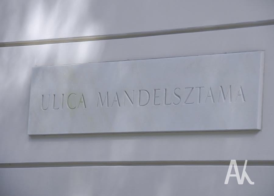 Улица Мандельштама вВаршаве