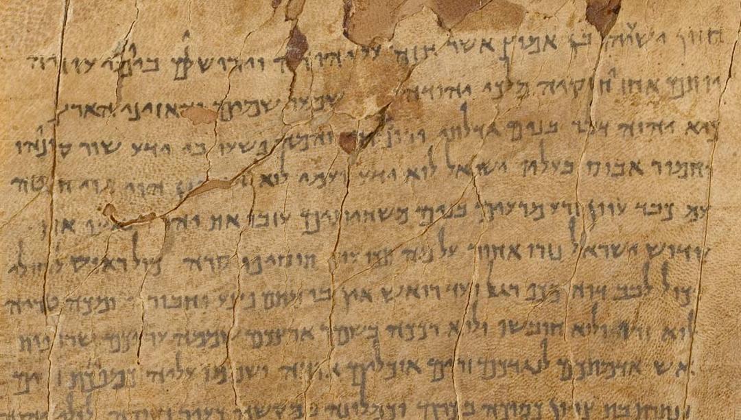 манускрипт 2
