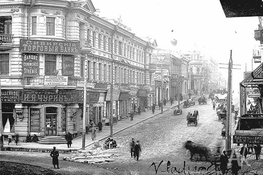 Будущее здание Главного корпуса Музея на Светланской, 20 — дом Бабинцева. Начало XX века