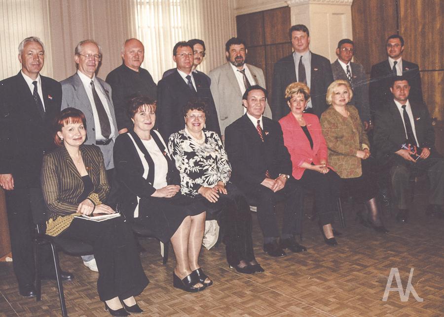 Дума первого созыва 2001 - 2003 гг