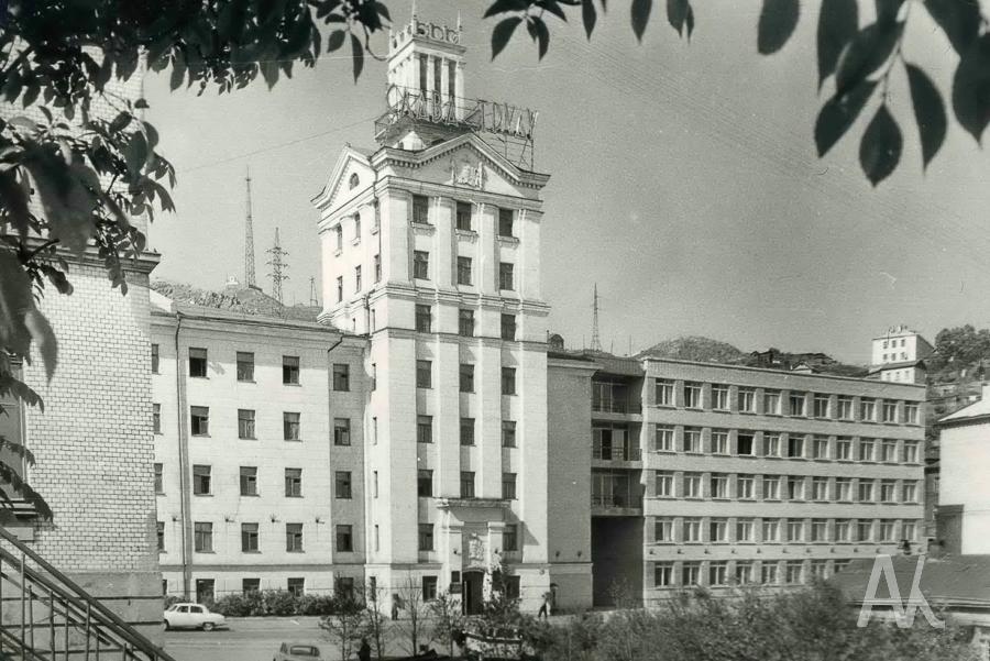 Здание Дальневосточного Совета народного хозяйства. 1960 г