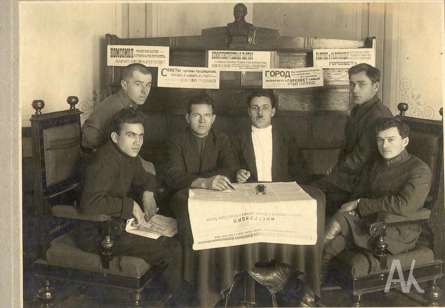 Избирательная комиссия в городской Совет. 1920-е гг