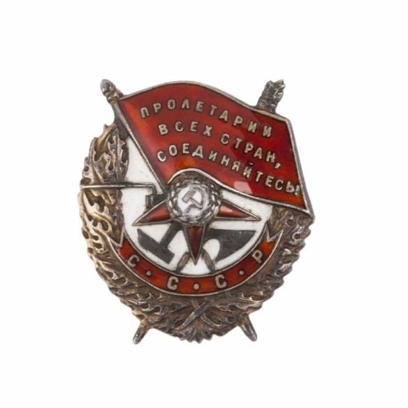 Знак ордена «Красное Знамя» СССР, 1932–1943 годы. Источник: Государственный Исторический Музей