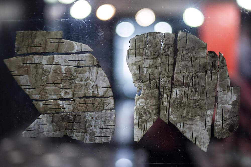 Выставка «Коллекционируя Россию. Великий Новгород». 15 мая — 5 августа 2018 года