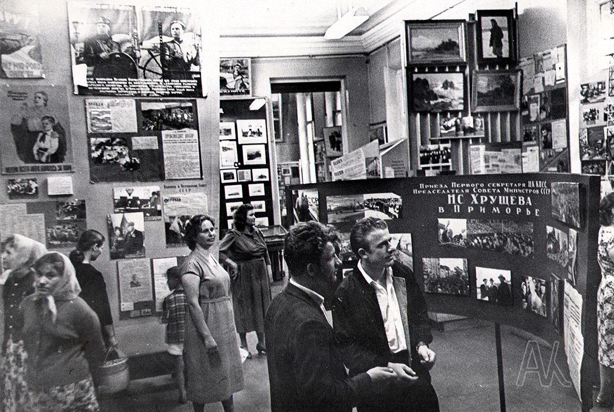 1964 год. Экспозиция «История Советского Приморья». Выставка к 70-летию Н.С. Хрущева