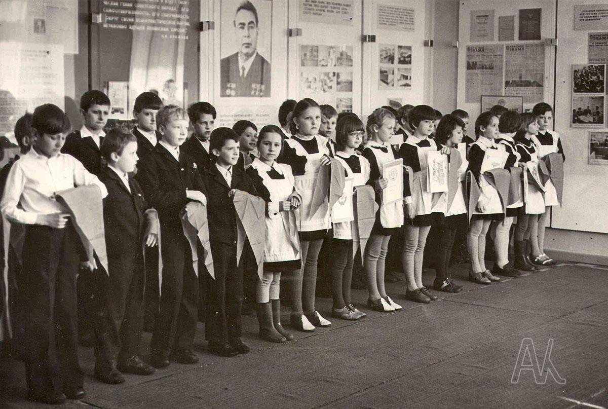 22.04.1979. Приём в пионеры в залах Дальневосточного музея В.И.Ленина