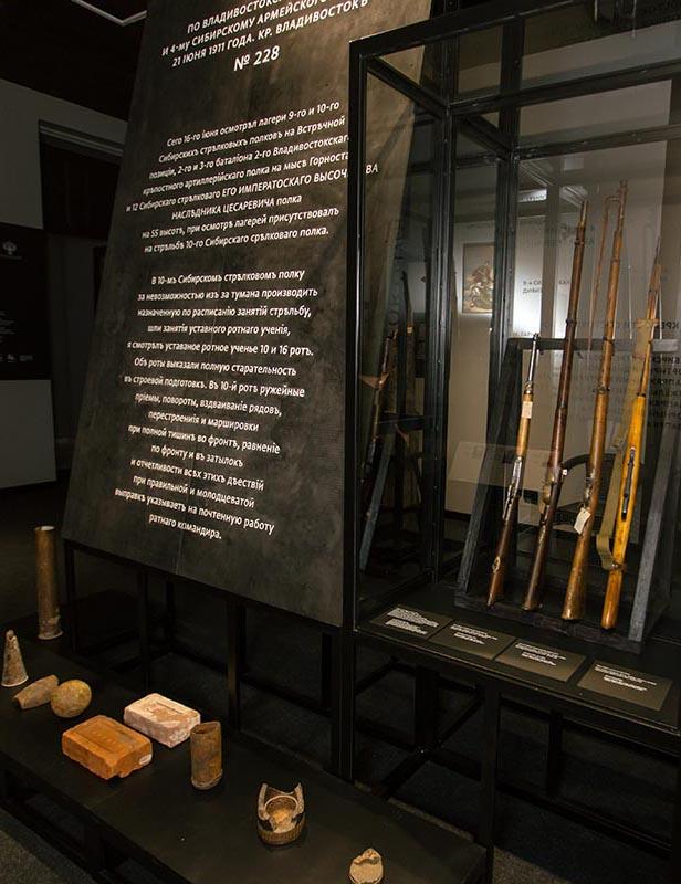 Выставка «Владивосток. Время крепости»