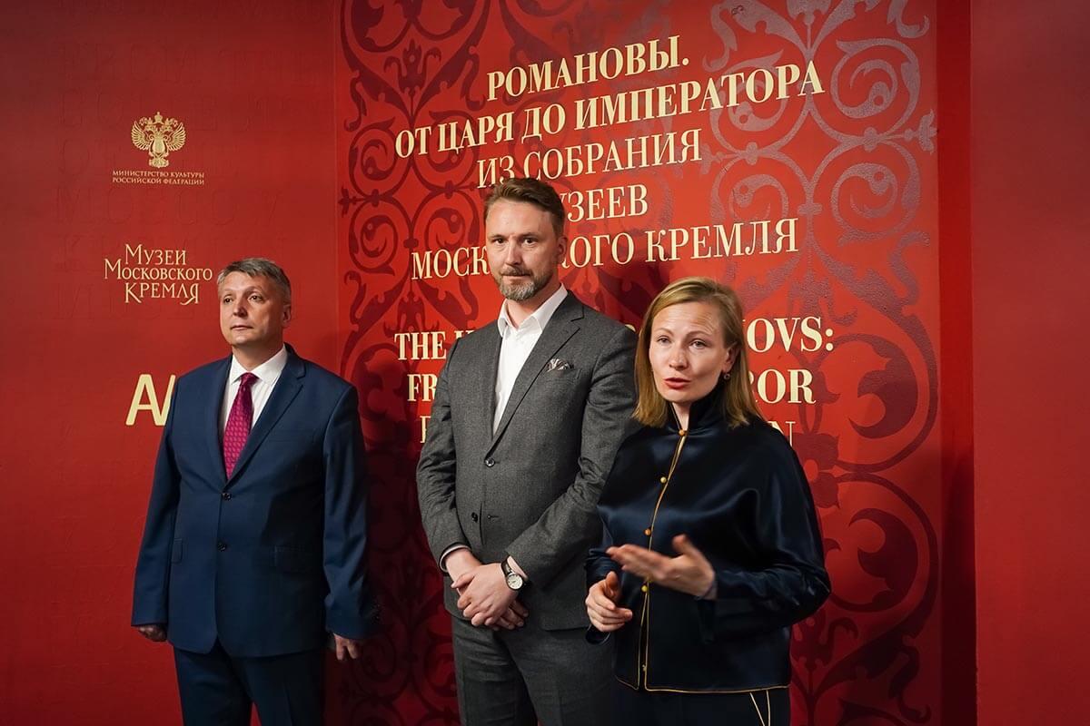 Открытие выставки «Романовы. От царя до императора»