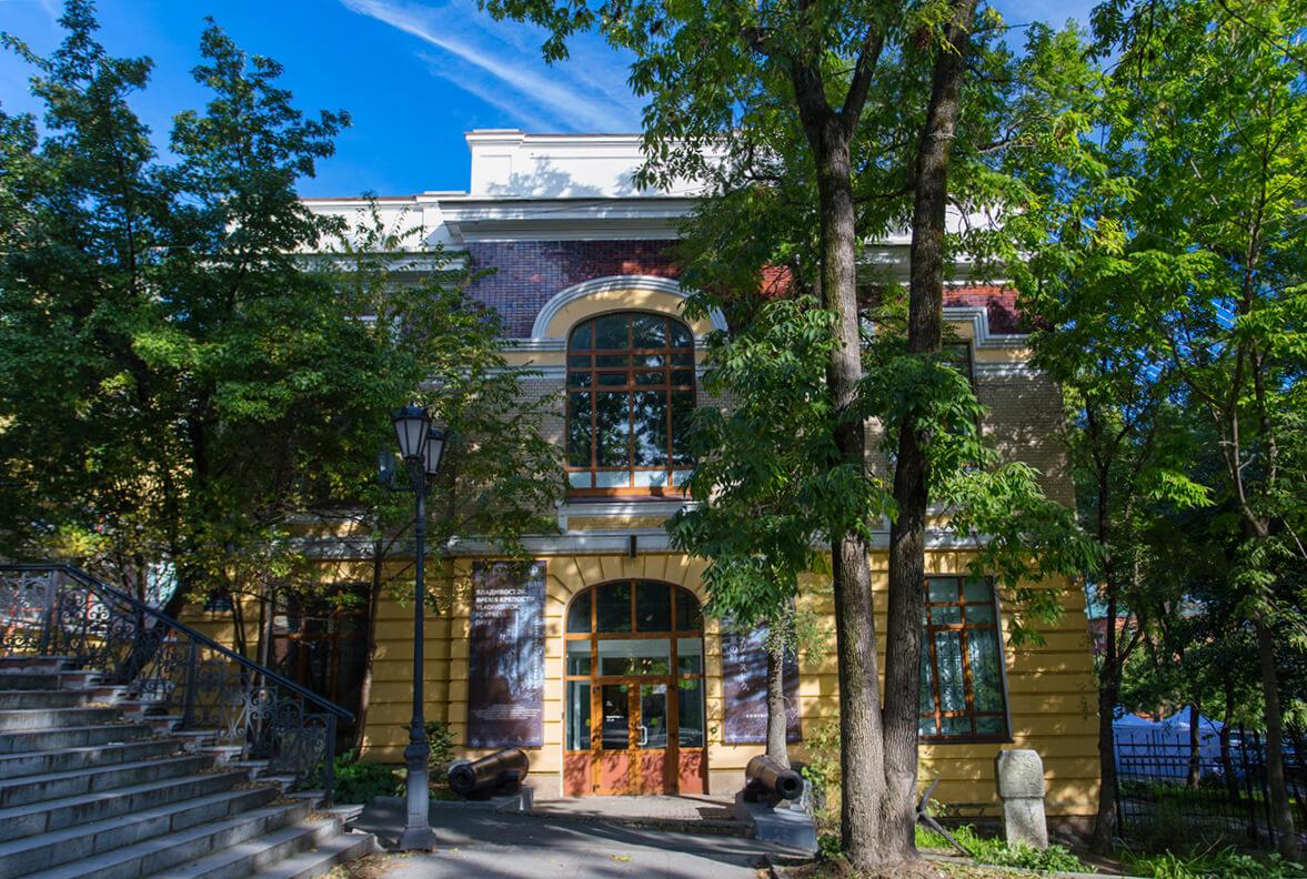 시립 박물관