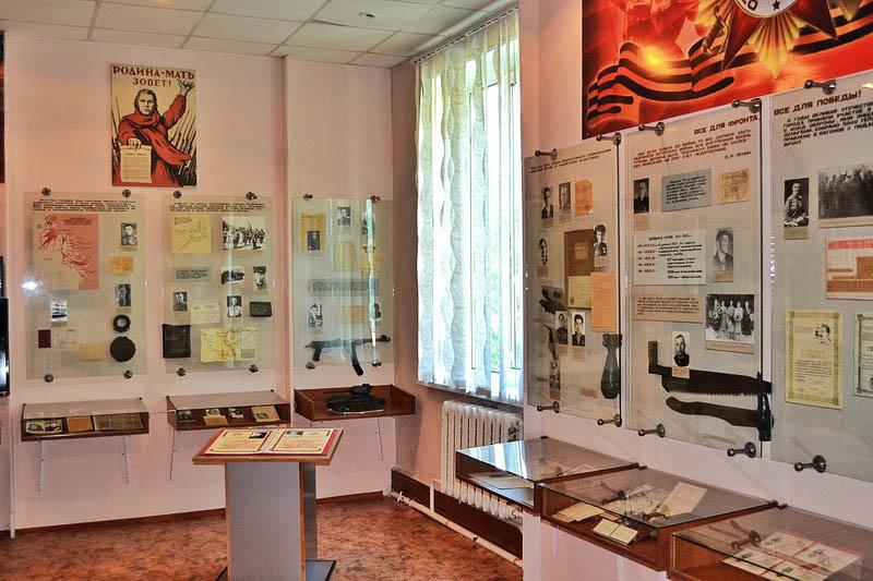 «Город Сучан в советские годы»