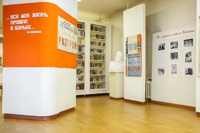 «Жизнь и творчество писателя А.А. Фадеева»