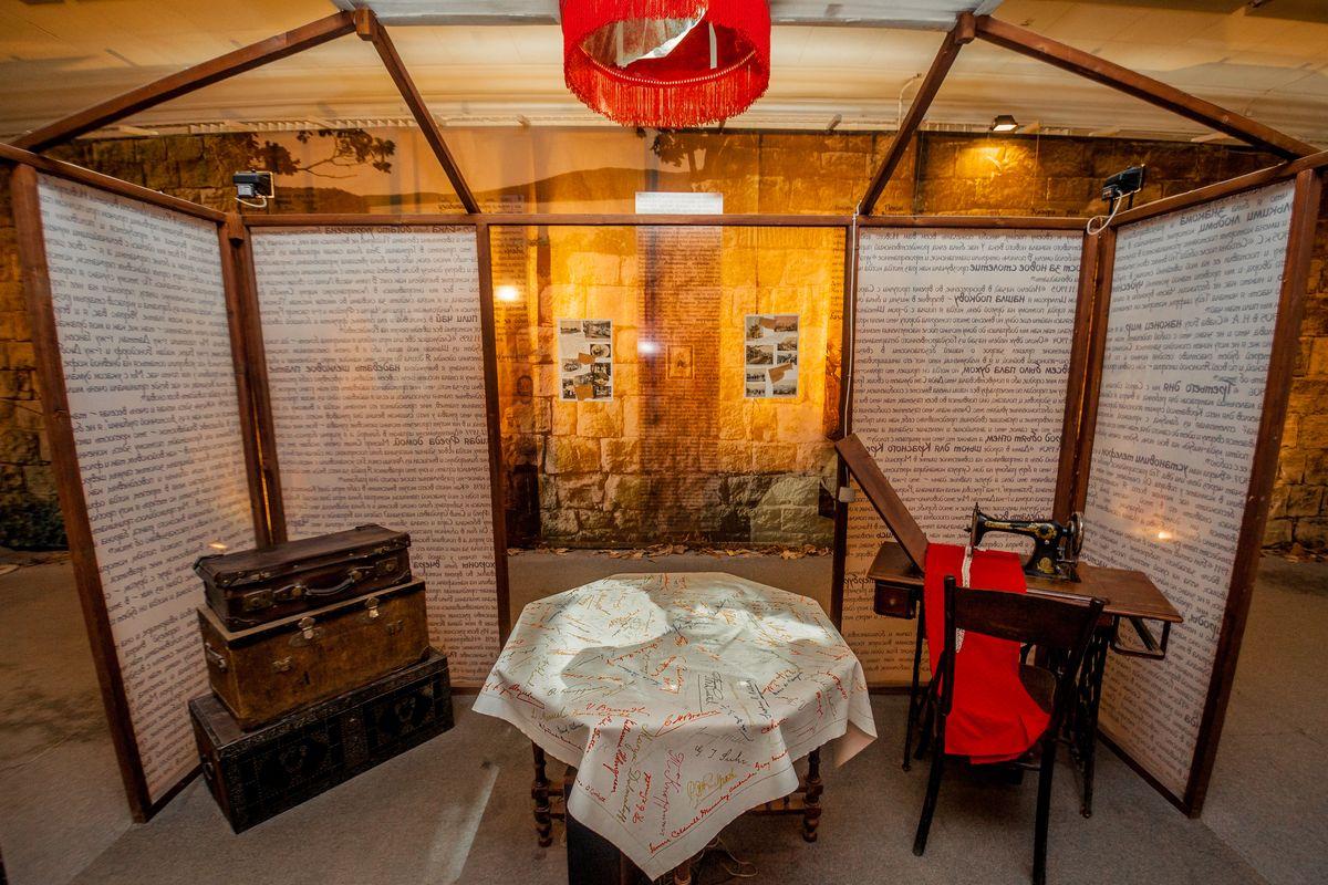 Выставка «Элеонора Прей. Письма из Владивостока»