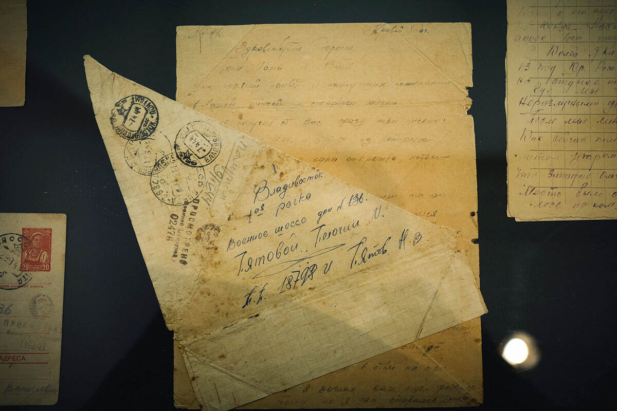 Проект «Военные письма»