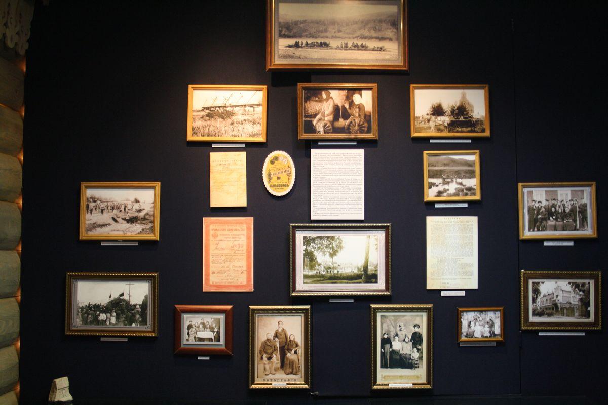 «Иманский уезд в годы Гражданской войны (1918–1922)»<br />