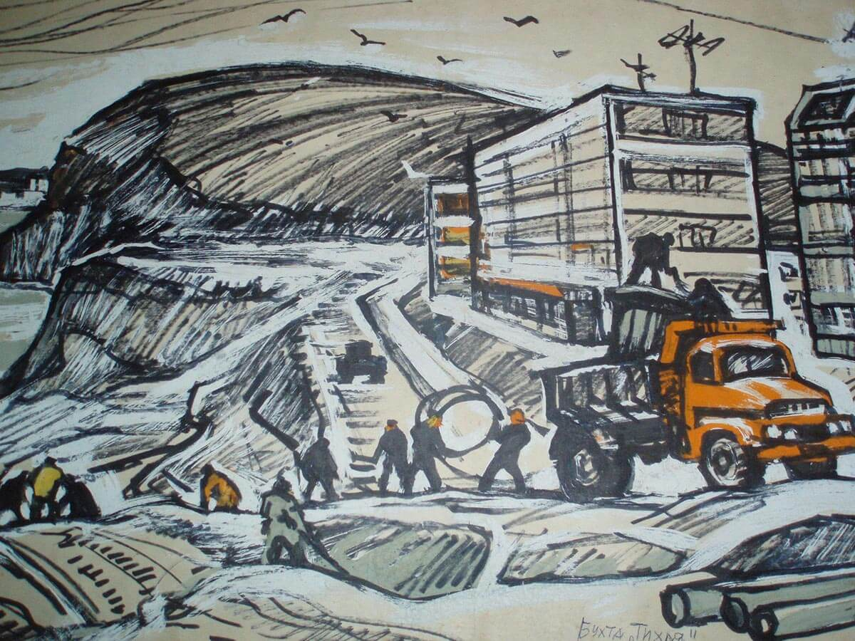 Б.Ф. Лобас. Субботник глазами художника. Бухта Тихая. 1976. Бумага, смешанная техника. 29х37.