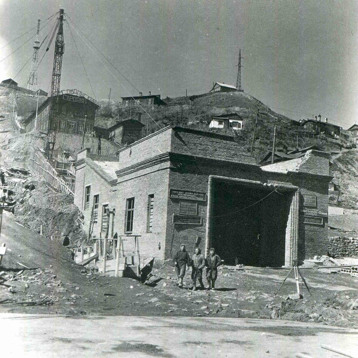 Строительство фуникулера. 1957–1960 годы.
