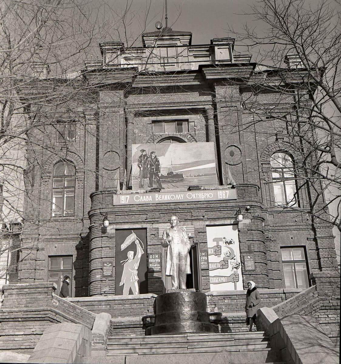 Дом культуры Ильича (Народный Дом). 1967 год.