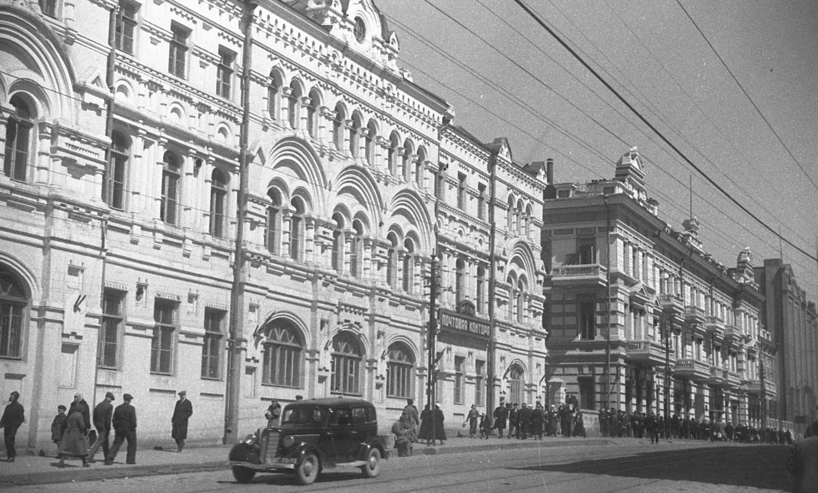 Улица Ленинская (Светланская). Почтовая контора. 1935 год.