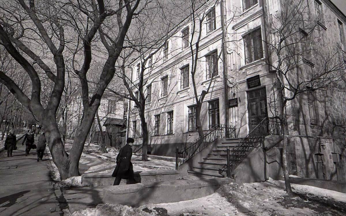 Здание Приморского филиала географического общества СССР. 1973 год.