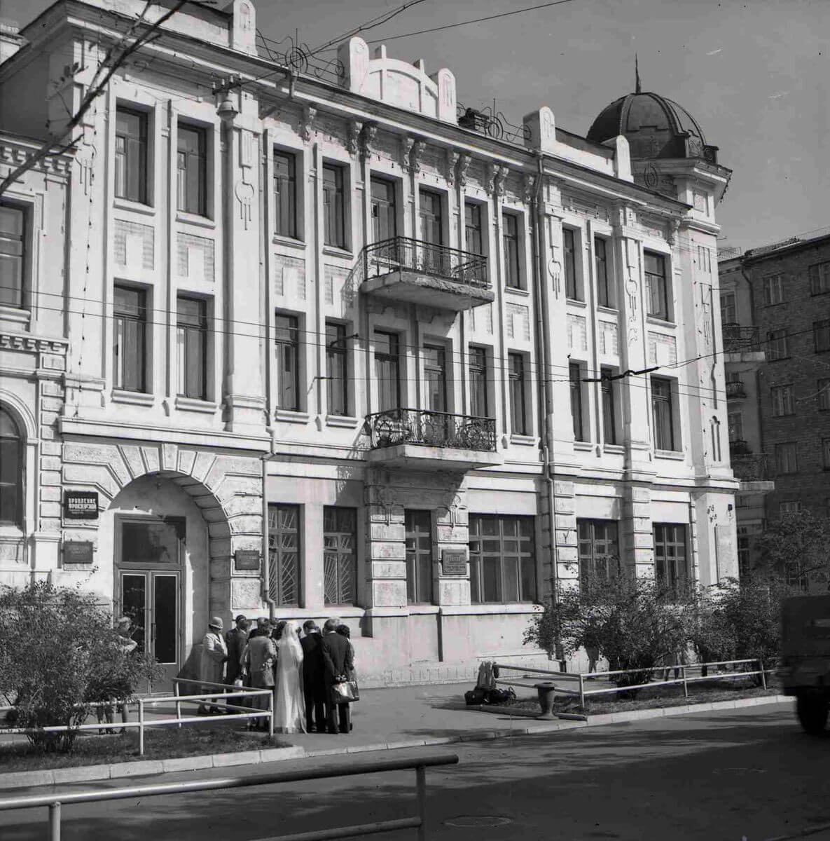 ЗАГС на улице Адмирала Фокина. 1970-е годы.