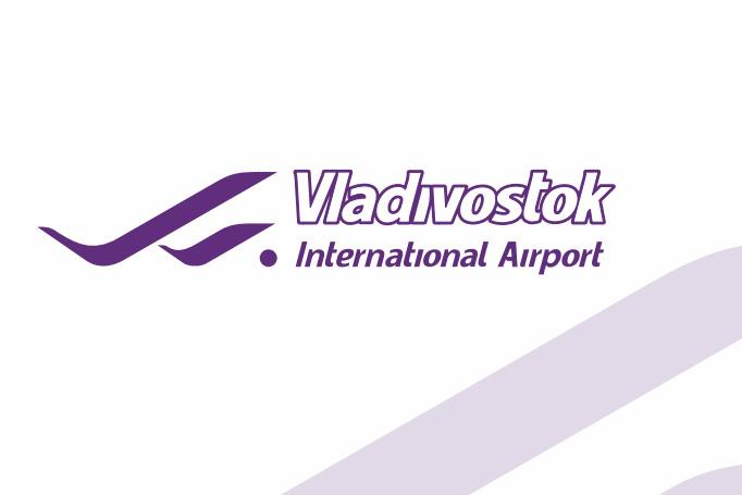 Международный аэропорт Владивосток имени В.К. Арсеньева