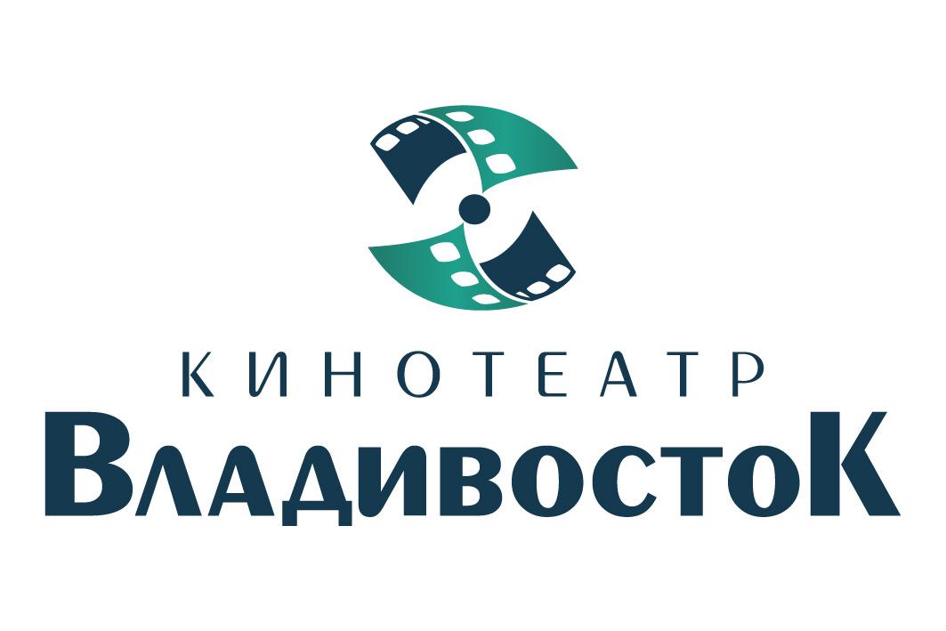 Кинотеатр «Владивосток»