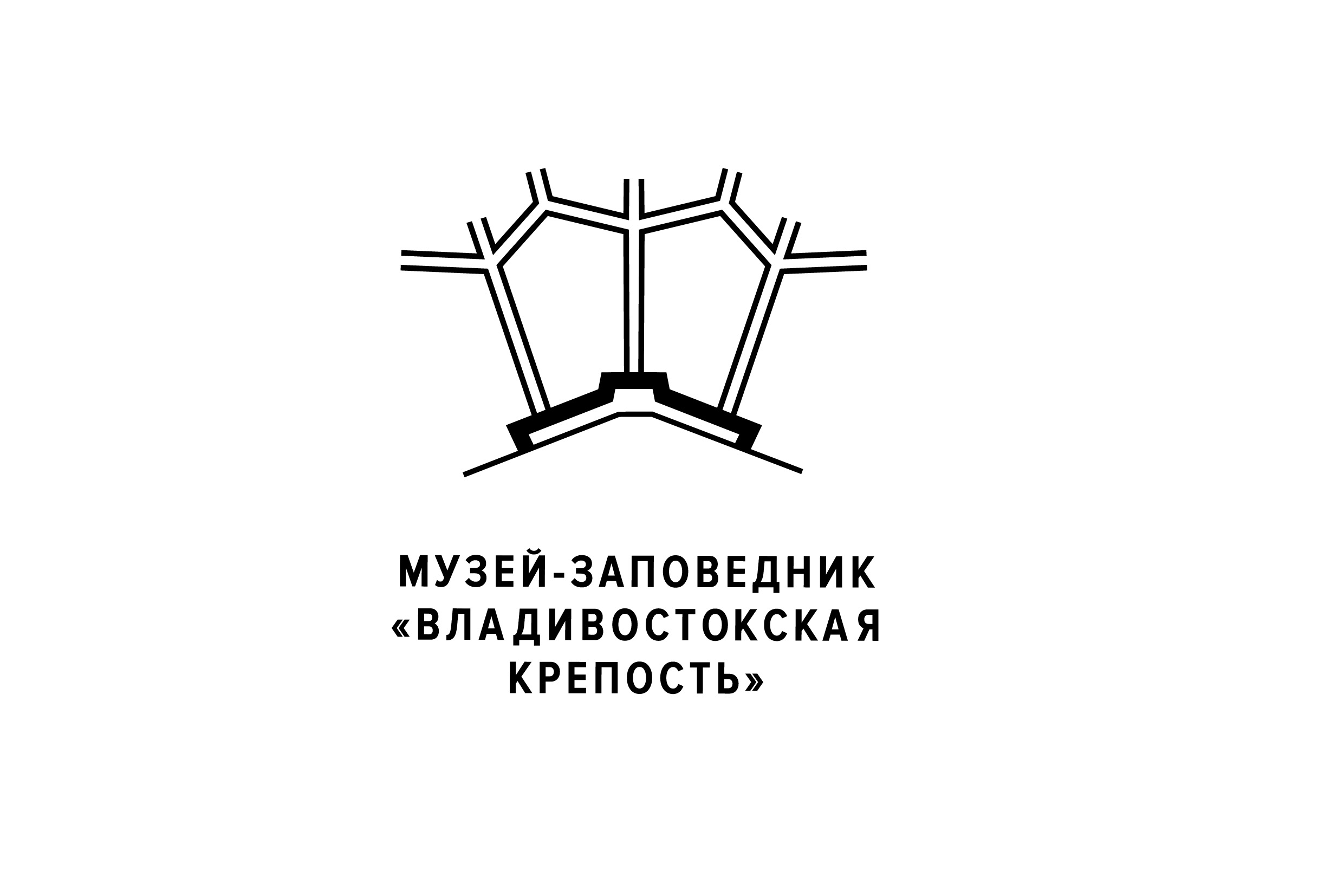 Музей-заповедник Владивостокская крепость