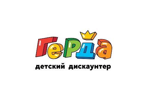 Детский дискаунтер «Герда Влад»