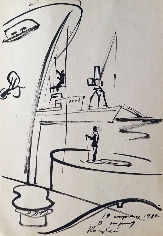 Кочубей Ж. С. В порту Владивосток. 1980. Бумага, фломастер .21х30