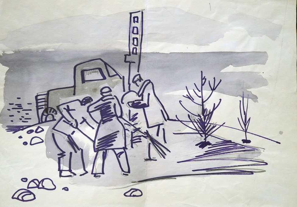 Кочубей Ж. С. На благоустройстве. Владивосток. 1980. Бумага, фломастер. 42х29