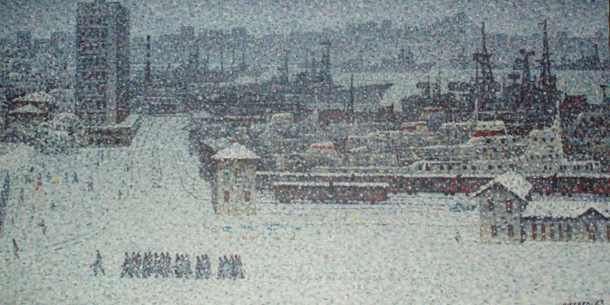 Шебеко К.И. Порт Владивосток. 1983. Холст, масло. 70х130