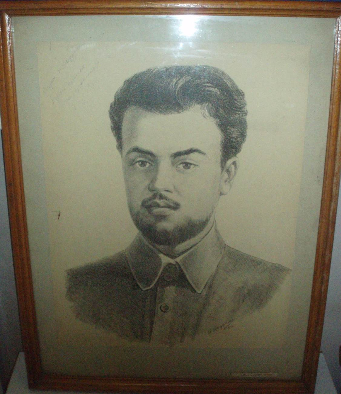 Мазуренко Н.А. Графический лист «Сергей Лазо»