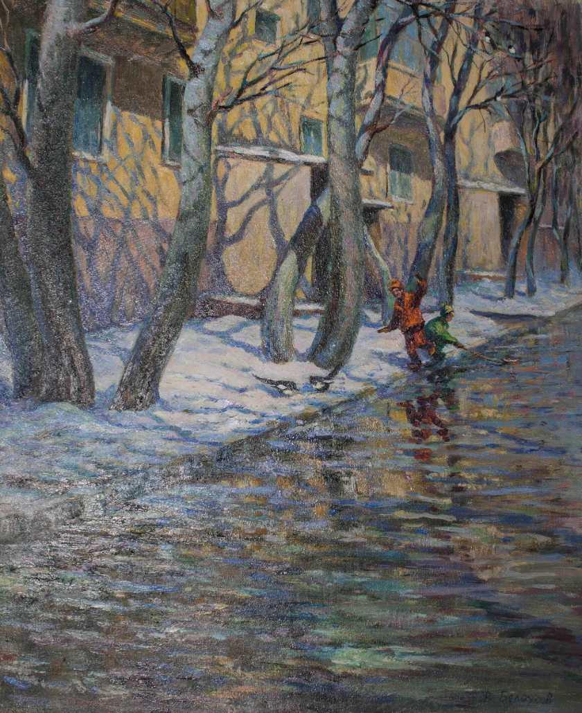 Белоусов В. П. Весна у дома. 1998. Холст, масло. 54х45
