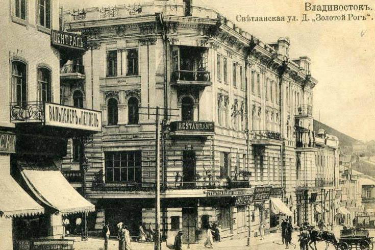 Пешеходная экскурсия <br>«Киноистории Владивостока»